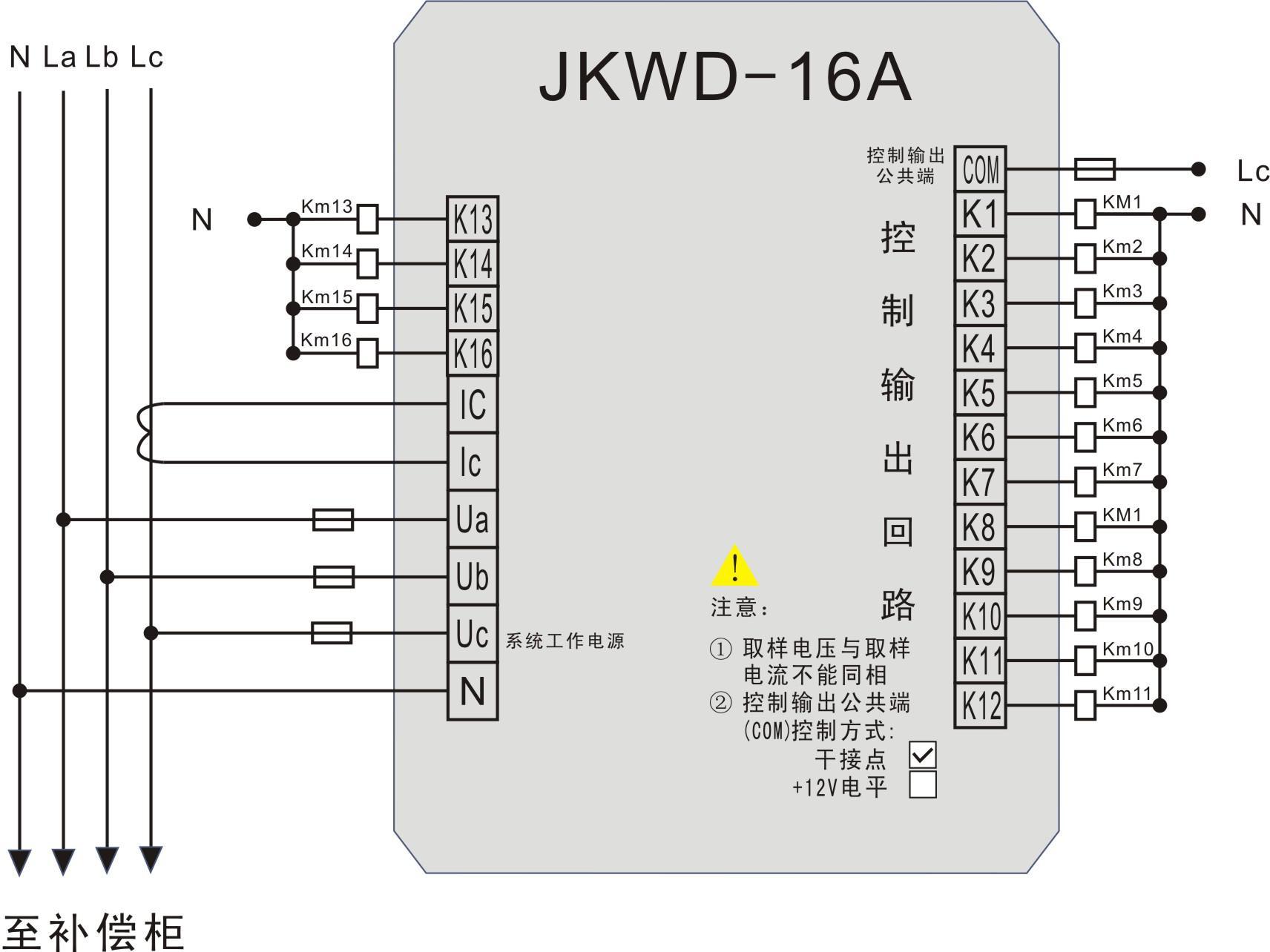 jfz1712发电机接线图