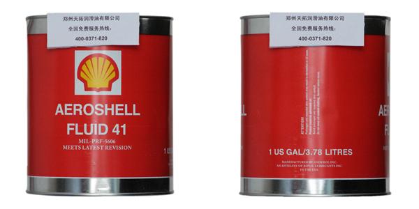 【壳牌41号航空液压油】价格图片