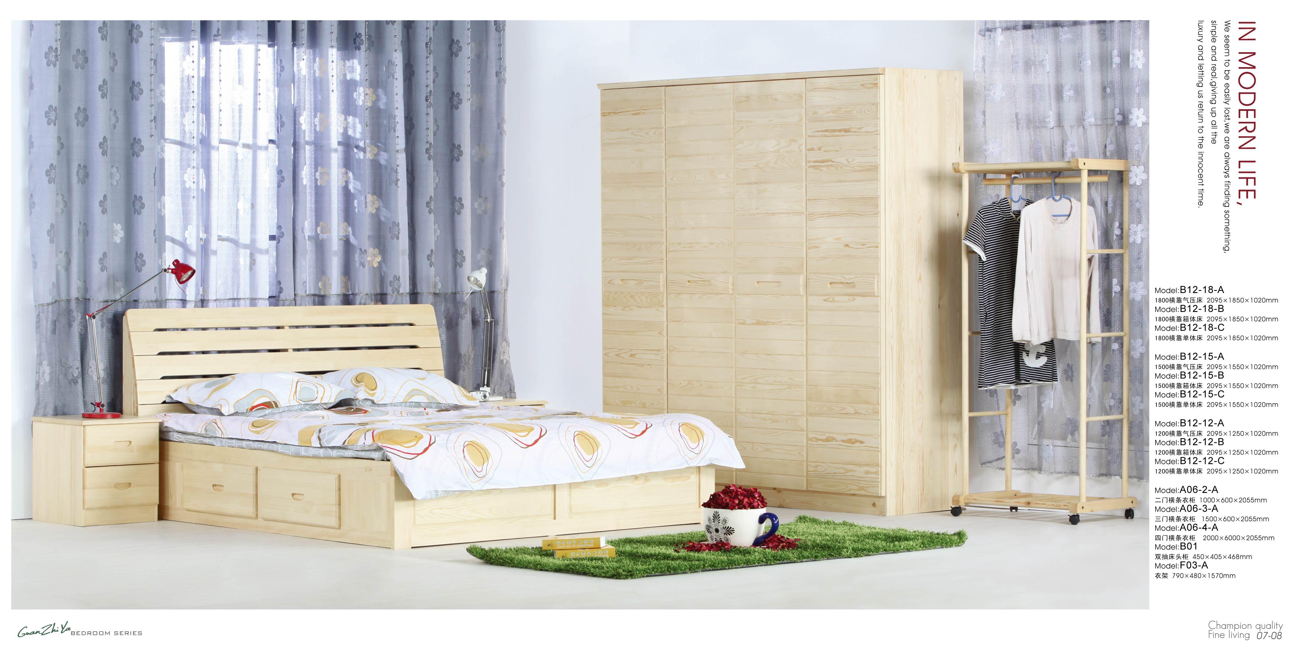 卧室3-三门峡开发区甲壳虫青少年儿童家具经营部